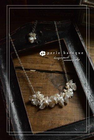 画像1: *ailes de pb* バロックーパールデザインネックレス〜baroque luciole A〜 シルバーホワイト