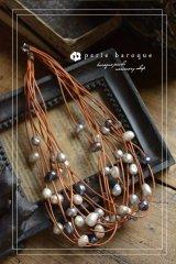 バロックパール×本牛革コード 12連デザインネックレス