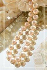 【アウトレット】10.5-11mmポテトネックレス・オレンジピンク