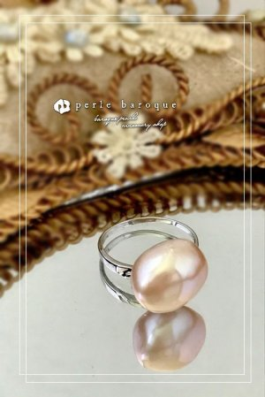 画像1: 大粒バロックパールデザインリングTypeAR シャンパンゴールド〜ピンク(9号)