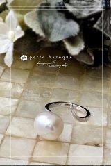 【PBオリジナル!】大粒淡水キラキラバロックパール フリーサイズリングTypeBC ホワイト×シルバー Mサイズ