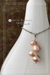 淡水大粒バロックパール〜よつごちゃん〜CN シャンパンゴールド(チェーンなし)