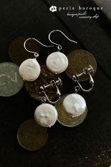 コイン型有核真珠 フックピアス&イヤリング ホワイト
