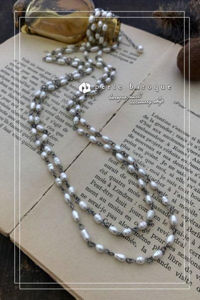 画像1: 小粒ライス型バロックパール デザインロングネックレス ホワイト 80サイズ/130サイズ (1)