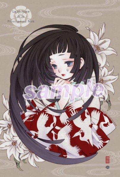 画像1: 【桜瀬琥姫×ペルルバロック!】お濃の涙〜le lacrime di la principessa Noh〜  ポスターA (1)