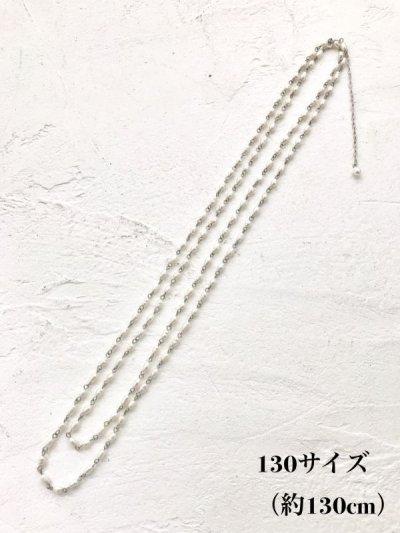 画像3: 小粒ライス型バロックパール デザインロングネックレス ホワイト 80サイズ/130サイズ